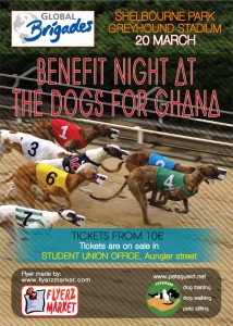 benefit-night-at-dogs-for-ghana-flyer